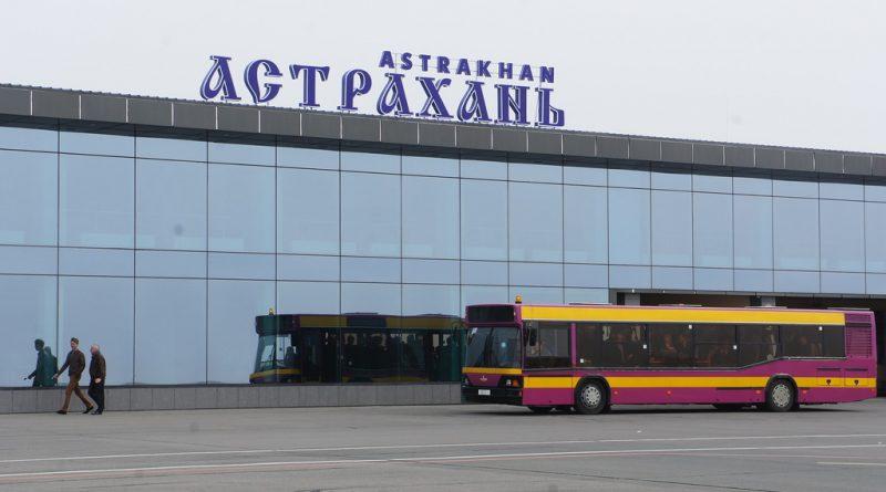 Стоимость перелета из Санкт-Петербурга в Астрахань резко упала