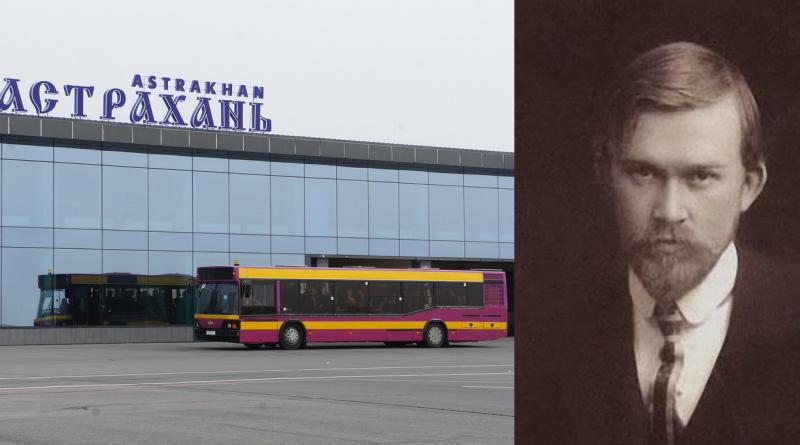 Борис Кустодиев: У меня и душа-то по природе Астраханка