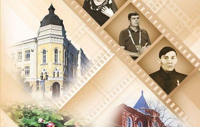 В Астрахани всем желающим подарят Краеведческий календарь на 2019 год