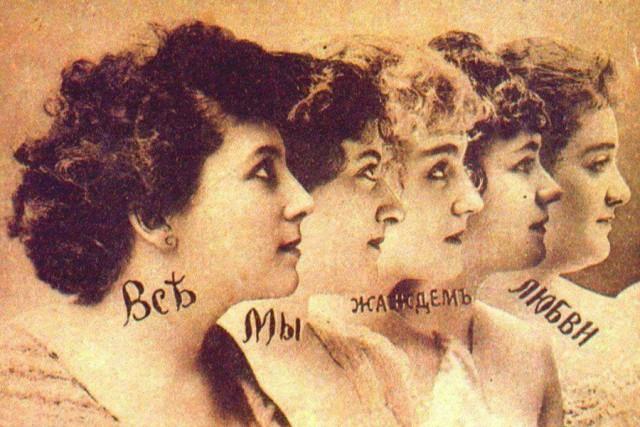 «Падшие женщины» в Астрахани предреволюционного периода
