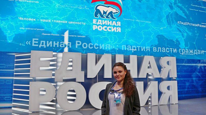 Работники «Единой России» в Астраханской области увольняются