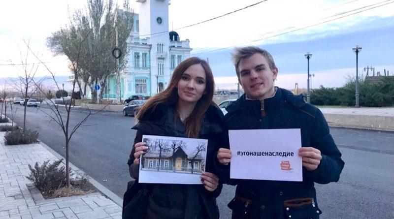 Астраханские волонтеры выбрали исторические объекты для восстановления