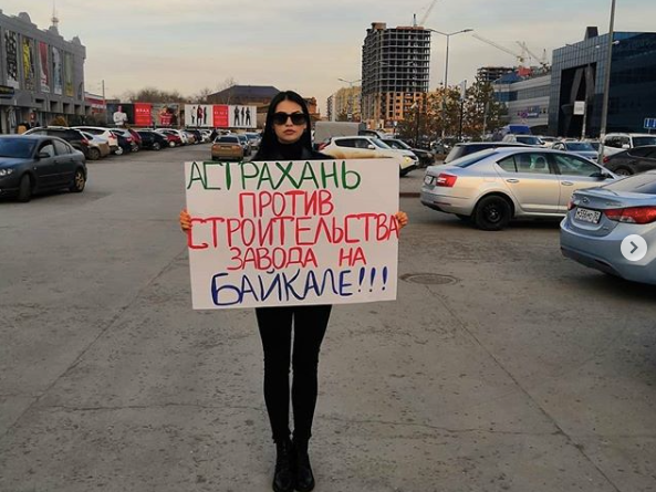 Астраханцы собираются на митинг в защиту Байкала