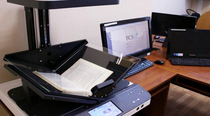 Астраханские краеведы дождутся продолжения оцифровки старинных изданий