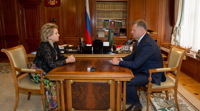 Валентина Матвиенко оценила уровень и опыт ВРИО губернатора Астраханской области