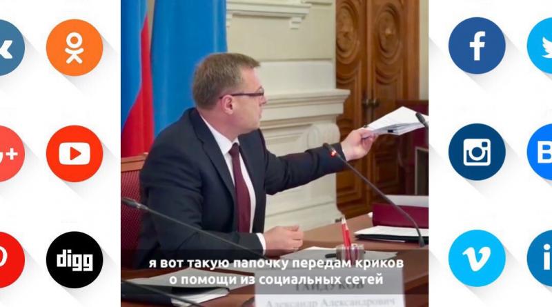 Астраханские телеграм-каналы оценили новый метод работы Игоря Бабушкина