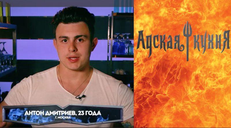 Астраханец стал участником известного ток-шоу
