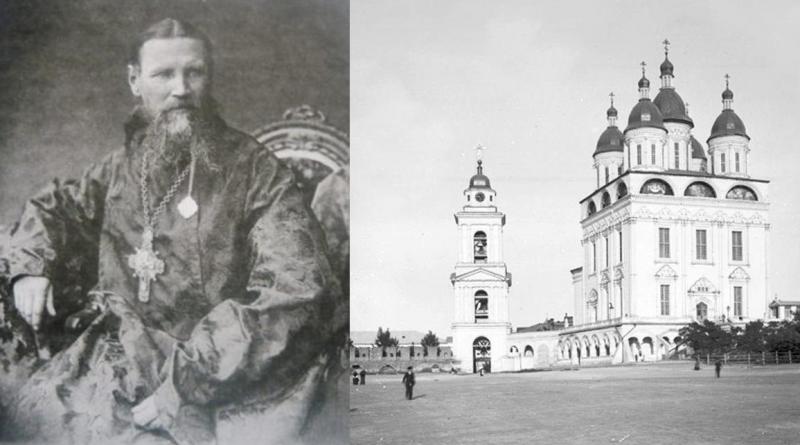 Кронштадский в Астрахани. Хроника четырех визитов (завершение)