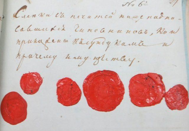 Астраханский историк рассказал, чем владел губернатор 200 лет назад