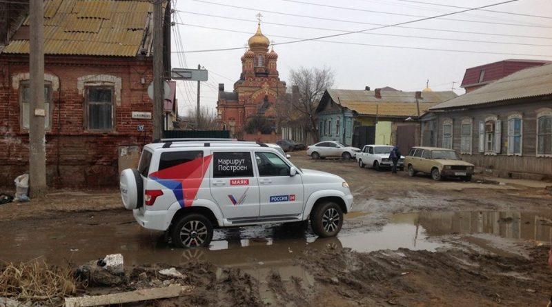 В Астрахани предлагают переименовать улицу Каховского