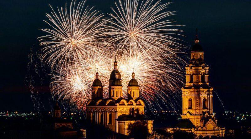 День города в Астрахани. «Мы помним, как все начиналось…»