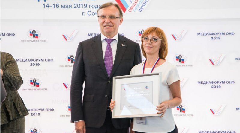 Астраханские журналисты и блогеры смогут принять участие в конкурсе «Правда и справедливость»