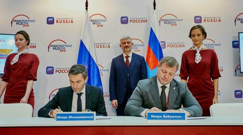 «ГЛОНАСС» и правительство Астраханской области подписали соглашение о взаимодействии и сотрудничестве