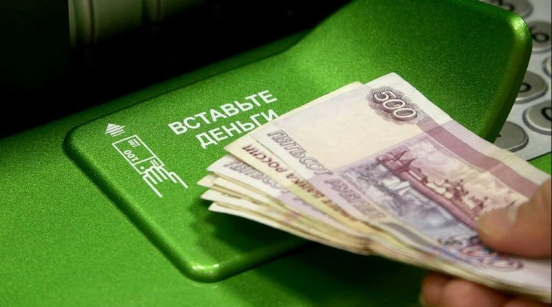Астраханцы увеличили свои накопления на банковских счетах почти до 90 млрд. рублей