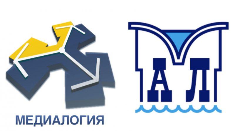 «Астраханский листок» — в числе наиболее цитируемых СМИ региона