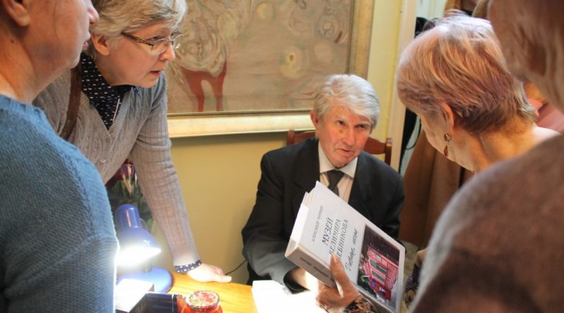В Астрахани презентовали книгу «Музей Велимира Хлебникова. Дневники. Письма»