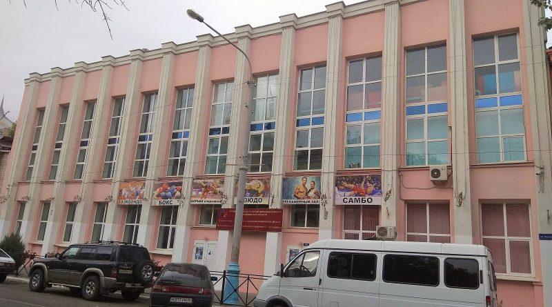 В Астрахани решили переименовать объекты спорта