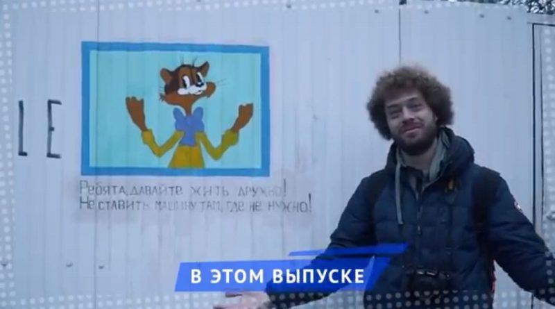 Блогер Илья Варламов: «Люди, управляющие Астраханью — враги города»