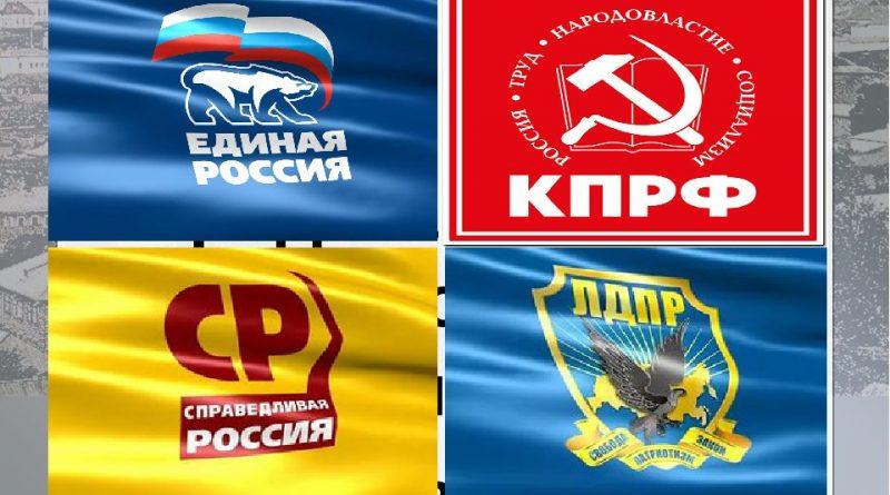 Стало известно о деятельности парламентских партий в Астраханской области в соцсетях
