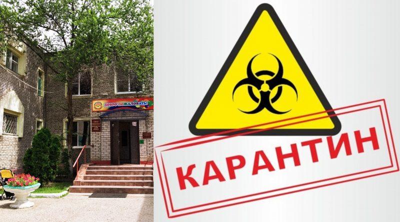 Астраханцам рассказали о новом очаге коронавируса в детском саду