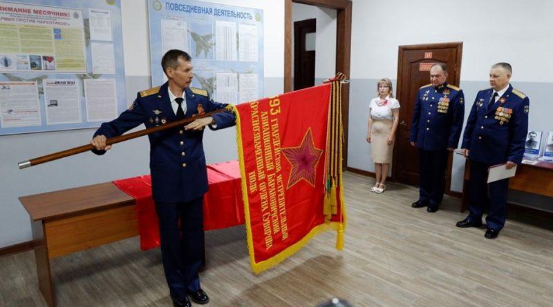 В Астрахани восстановили знамя авиаполка времен Великой Отечественной войны