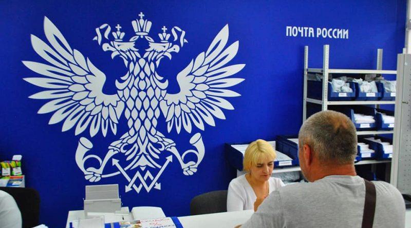 Астраханцы могут получить выплаты по больничным на почте