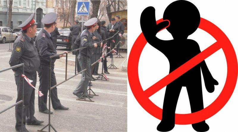 УВД пригрозило астраханцам санкциями за участие в акциях 23 января