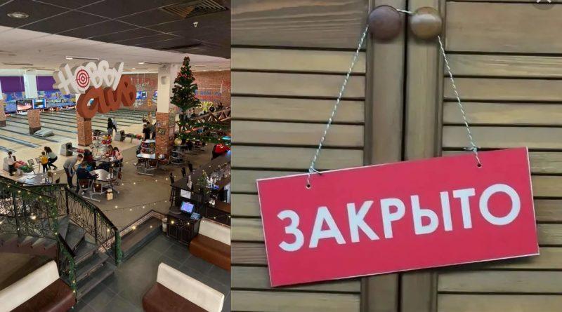 В Астрахани закрывается один из самых известных клубов