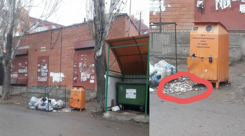 В Астрахани сломали уникальный контейнер для опасных отходов