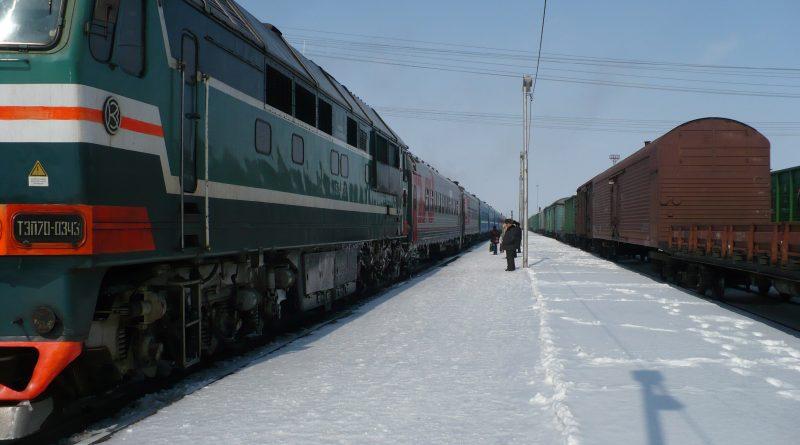 ФПК запустила телеграм-канал о скидках на поезда дальнего следования